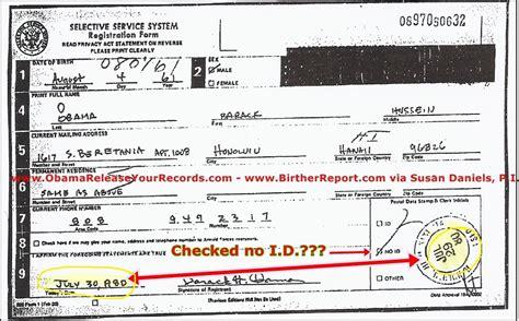 selective service system registration form obama s forged selective service system card