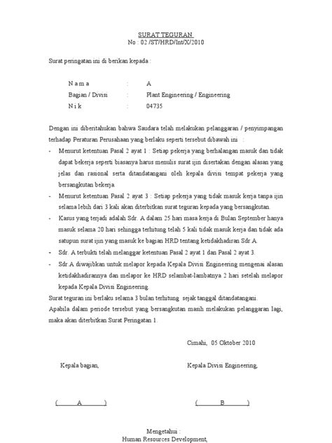 Contoh Surat Ijin Dari Atasan Tidak Masuk Kerja by Surat Teguran
