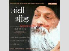 Buy online Andhi Bheedh Hindi Audio CD by Osho Free