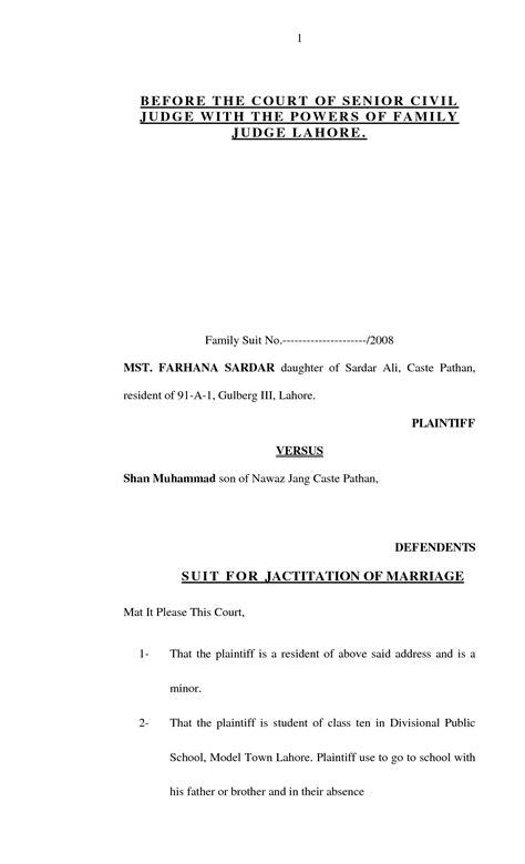 Marriage Affidavit Template - Free Printable Documents
