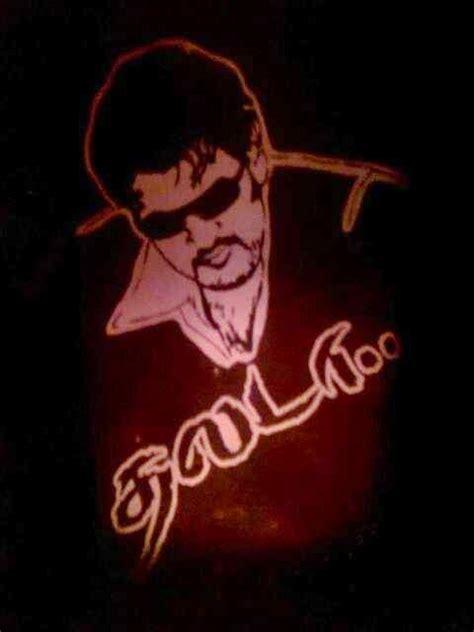 appa songs tamil ringtone free download