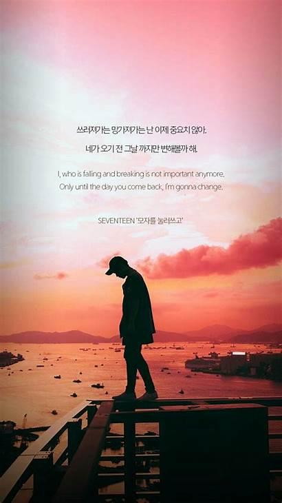 Kpop Lyrics Quotes Song Seventeen Bts Korean