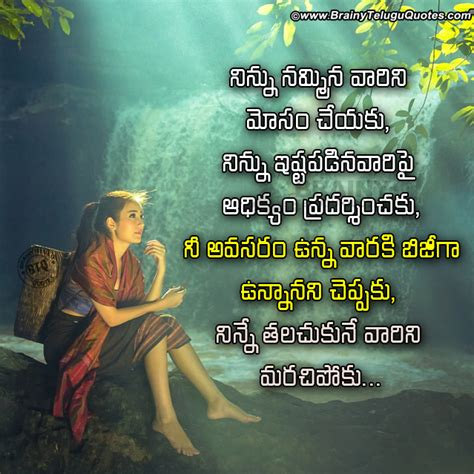 famous telugu realistic life quotes   girl hd