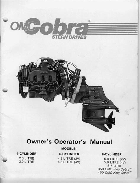 bayliner owners club omc cobra stern drive tech info