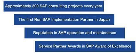 sap consulting singapore abeam consulting singapore