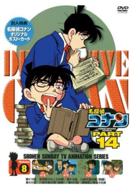 Anime Similar A Detective Conan 6 Anime Like Detective Conan Closed Recommendations