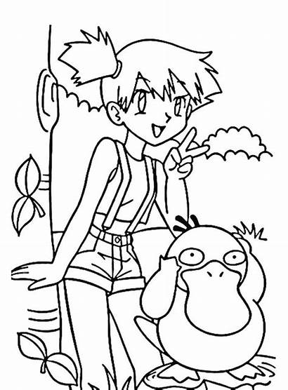Pokemon Coloring Pages Misty Copeland Psyduck Printable