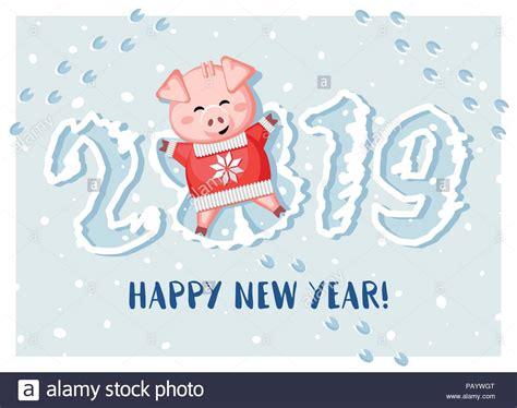 Chinese New Year 2019 Pig Stock Photos & Chinese New Year