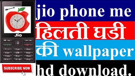 Download Wallpaper Hd In Jio Phone