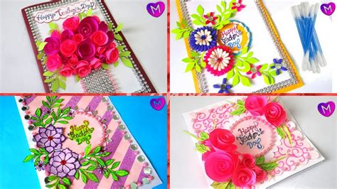 greeting cards  teachers day  latest