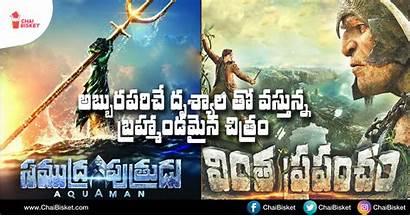 Telugu Hollywood Dubbed Ganapathi Lakshmi Films Voice