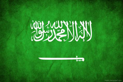 siege front national saudi arabia grungy flag by think0 on deviantart