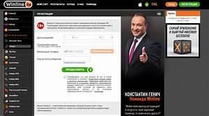 Промокод винлайн на 1000 рублей