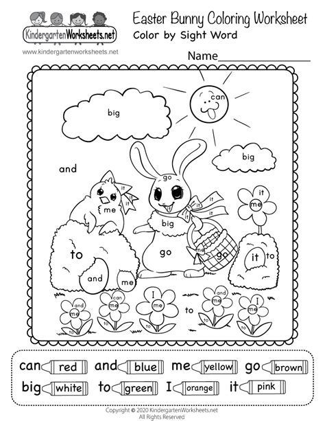 latest hd easter worksheets  preschool coloring pages