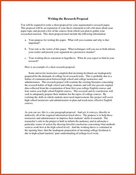 English Essay On Terrorism High School And College Compare Essay English Essays also Essays About Health Care High School And College Compare Essay    High School Essays Examples