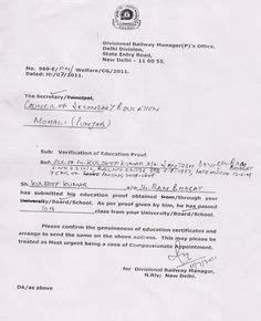interview appointment letter   addressed
