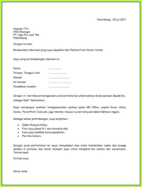 Format Lamaran Kerja 2017 by Contoh Surat Lamaran Dan Daftar Riwayat Hidup Untuk