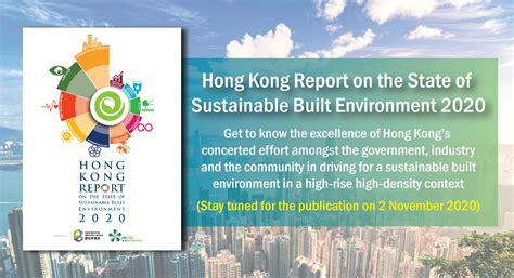 hong kong report  hkgbc