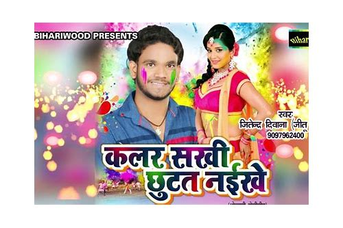 hindi holi dj remix songs download mp3 2014