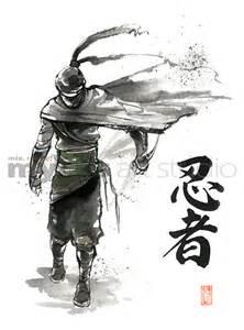 Japanese Ninja Warrior Drawing
