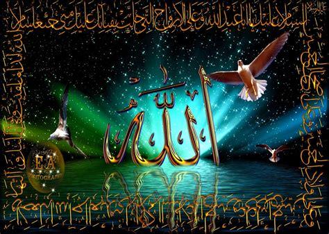 Download 55 Wallpaper Kaligrafi Allah Dan Muhammad Bergerak Gratis