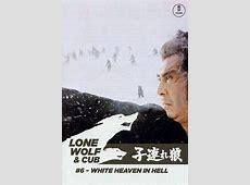 Lone Wolf Hangover Movie Quotes QuotesGram