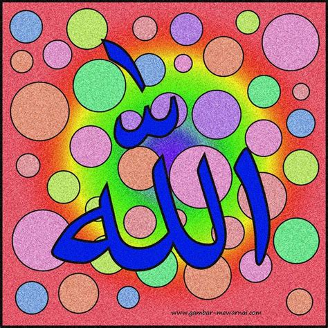 contoh mewarnai kaligrafi sederhana wwwgambar mewarnai