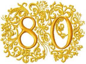abc design 80th anniversary
