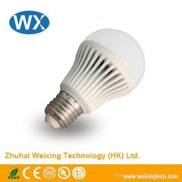 competitive price china led bulb light 9w cheap plastic
