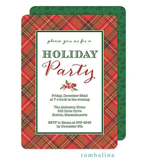 company holiday party invitations christmas party