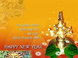 Happy New Year Wishes Sinhala