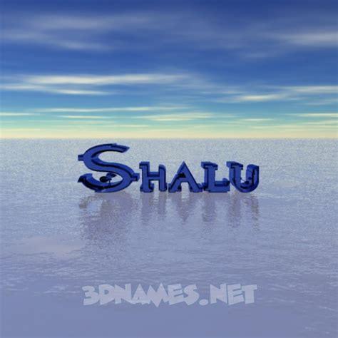 Shalu Name Image Download Godadiffxan