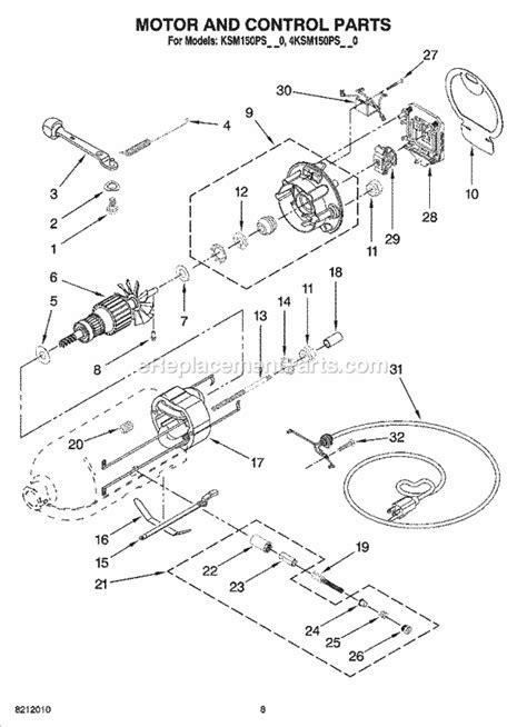 kitchen aid replacement parts kitchenaid ksm150psac0 parts list and diagram