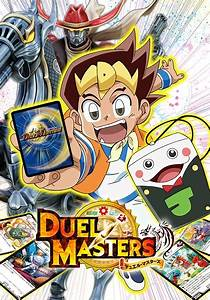 Duel Masters 2017 Pictures