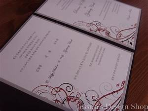 Jessicas design shop korean english wedding invi on korean for Wedding invitation wording in korean