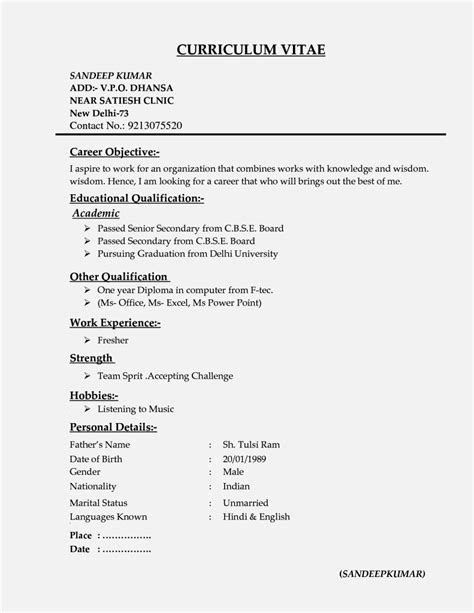 cover letter format for fresher resume template cover