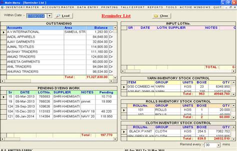 weaving textile fabric yarn accounting inventory software