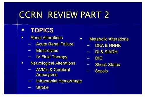 ccrn audio review download