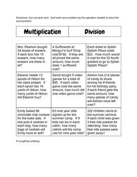 Multiplication And Division Word Problem Sort Free By Laughing Ladybug