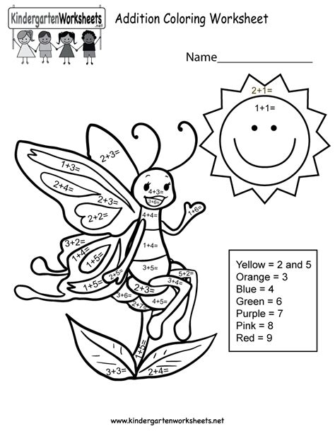 addition coloring worksheets kindergarten coloring wall