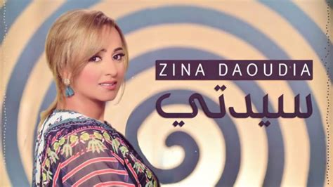Sayidati By Zina Daoudia From Morocco