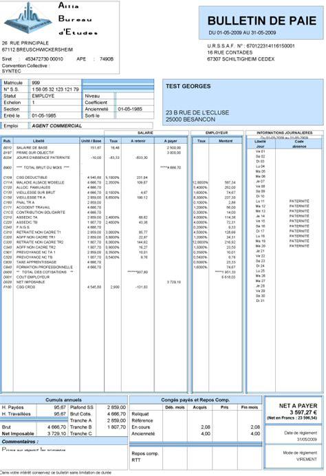 modele bulletin de paie excel maroc document
