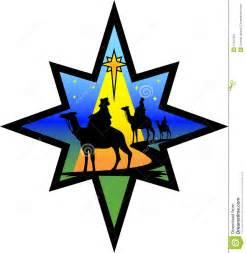Nativity Star Silhouette Clip Art