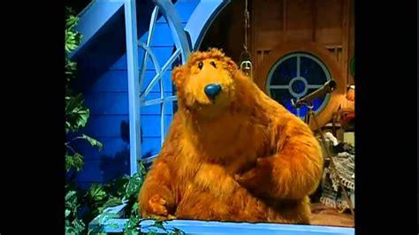 l orso nella casa nella grande casa canzone finale hd