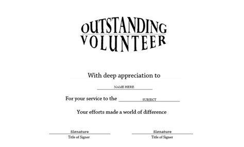 volunteer certificate template outstanding volunteer certificate landscape free templates clip wording