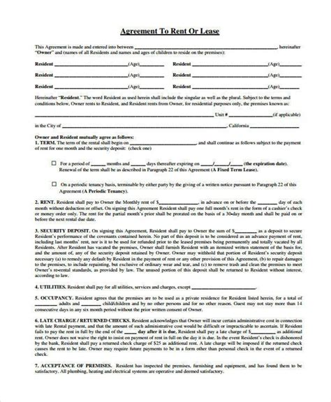rent agreement form   word  documents