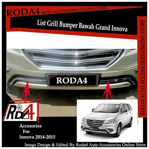 list bumper bawah all new innova roda4 aksesoris variasi mobil store