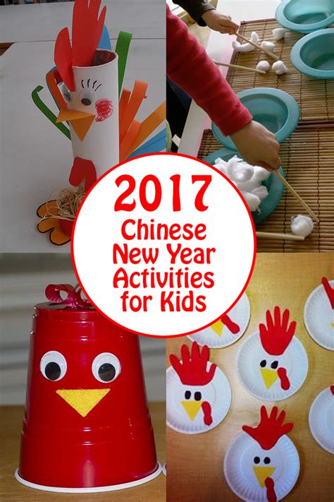 chinese new year games for preschoolers 2017 new year activities and rooster crafts 846