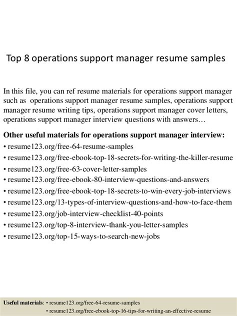 top 8 operations support manager resume sles