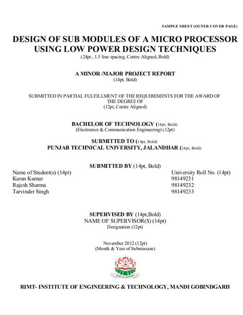 project report cover page format